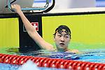 Natsumi Sakai (JPN), <br /> AUGUST 19, 2018 - Swimming : <br /> Women's 200m Backstroke Final <br /> at Gelora Bung Karno Aquatic Center <br /> during the 2018 Jakarta Palembang Asian Games <br /> in Jakarta, Indonesia. <br /> (Photo by Naoki Nishimura/AFLO SPORT)
