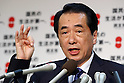 Naoto Kan elected Japan's new prime minister