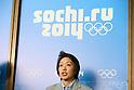 Japan Delegation Arrives in Sochi for Sochi 2014 Olympic Winter Games