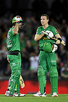 10th January 2020; Marvel Stadium, Melbourne, Victoria, Australia; Big Bash League Cricket, Melbourne Renegades versus Melbourne Stars; Glenn Maxwell and Nick Larkin of the Stars celebrate their win - Editorial Use