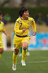 Kai Shigemasa (Charme), .MARCH 23, 2013 - Football /Soccer : .Plenus Nadeshiko League 2013 .between NTV Beleza 2-0 FC Kibikokusaidaigaku Charme .at Ajinomoto Stadium West Field, Tokyo, Japan. .(Photo by YUTAKA/AFLO SPORT) [1040]