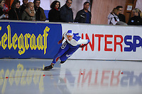 SCHAATSEN: ERFURT: Gunda Niemann Stirnemann Eishalle, 21-03-2015, ISU World Cup Final 2014/2015, Pavel Kulizhnikov (RUS), ©foto Martin de Jong