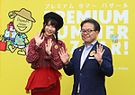 "July 27, 2018, Tokyo, Japan - Yui Yokoyama, a member of Japan's girls only pop group AKB48 poses for photo with Economy, Trade and Industry Minister Hiroshige Seko (R) as they attend a promotional event of the ""Premium Friday"" at the Isetan department store in Tokyo on Friday, July 27, 2018. The Premium Friday campaign promoted workers to leave office 3 p.m. in the afternoon of the last Friday of the month for the stimulation of consumption such as shopping.      (Photo by Yoshio Tsunoda/AFLO) LWX -ytd-"