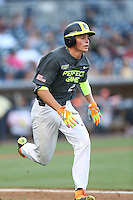 Gavin Lux (26) of the West team runs to first base during the 2015 Perfect Game All-American Classic at Petco Park on August 16, 2015 in San Diego, California. The East squad defeated the West, 3-1. (Larry Goren/Four Seam Images)