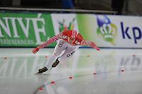 SCHAATSEN: BERLIJN: Sportforum, 06-12-2013, Essent ISU World Cup, Team Russia, ©foto Martin de Jong