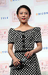 """December 7, 2016, Tokyo, Japan - Japanese actress Mitsuki Takahata speaks as shereceived """"Oricon Style Queen Award 2016"""" in Tokyo on Wednesday, December 7, 2016. Takahata received the most active actress award, which was selected by ordinary people.  (Photo by Yoshio Tsunoda/AFLO) LWX -ytd-"""