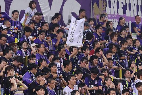 Sanfrecce Hiroshima fans, <br /> JULY 13, 2016 - Football /Soccer : <br /> 2016 J1 League 2nd stage match <br /> between Kashiwa Reysol 3-3 Sanfrecce Hiroshima <br /> at Kashiwa Hitachi Stadium, Chiba, Japan. <br /> (Photo by YUTAKA/AFLO SPORT)