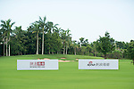 World Celebrity Pro-Am 2016 Mission Hills China Golf Tournament on 20 October 2016, in Haikou, China. Photo by Marcio Machado / Power Sport Images