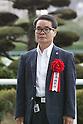 Horse Racing : Kokura Kinen 2016