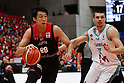 FIBA Basketball World Cup 2019 Asian Qualifiers - Japan vs Kazakhstan