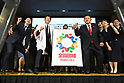 Japanese Olympic Committee announces support of Japan delegation for 2020 Summer Olympics