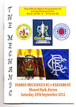 Match Programme for Forres Mechanics v Rangers in the secound round of the Scottish Cup