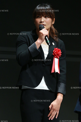 Kaori Icho,<br /> JUNE 12, 2015 - News : <br /> JOC Sports Awards ceremony <br /> at Tokyo International Forum, Tokyo, Japan. <br /> (Photo by Shingo Ito/AFLO SPORT)