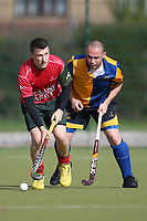 Upminster HC 2nd XI vs Redbridge & Ilford HC, East Region League Field Hockey at the Coopers Company and Coborn School on 5th October 2019