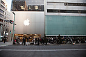 March 16, 2012, Tokyo, Japan - A total of 450 people lined up outside the Apple store in Ginza, to buy the new iPad. Japan was one of the first countries where Apple fans could get their hands on the new iPad.