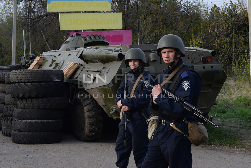 Check point of Ukrainian Army on the border between Kharkiv and Donetsk regions