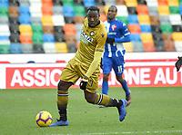 2019/01/13 Udinese vs Padova amichevole