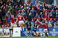 Picture by Alex Whitehead/SWpix.com - 12/03/2017 - Rugby League - Betfred Super League - Wakefield Trinity v Salford Red Devils - Beaumont Legal Stadium, Wakefield, England - Wakefield players celebrate the winning try by Reece Lyne.