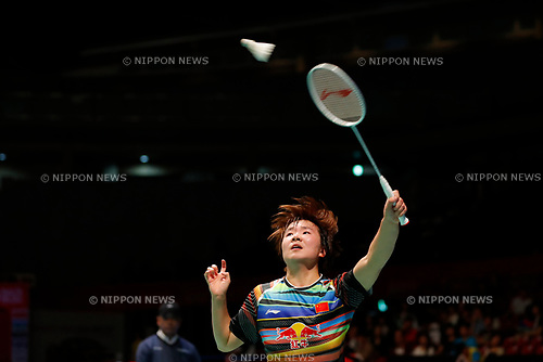 He Bingjiao (CHN), <br /> SEPTEMBER 23, 2017 - Badminton : <br /> Daihatsu Yonex Japan Open 2017 <br /> Women's Singles semi-final <br /> at Tokyo Metropolitan Gymnasium, Tokyo, Japan. <br /> (Photo by Yohei Osada/AFLO SPORT)