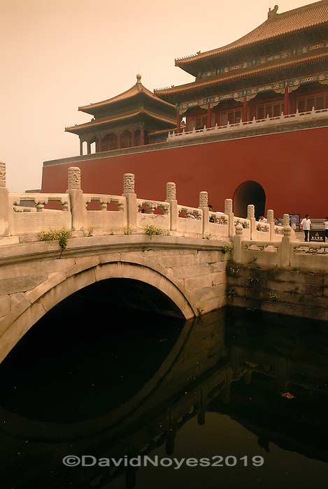 The Forbidden City in Beijing is surrounded by a 26ft high city wall and a 171ft wide moat. These walls served as both defensive walls and retaining walls for the palace..