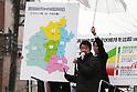Mayor Toru Hashimoto street campaign rally in Osaka