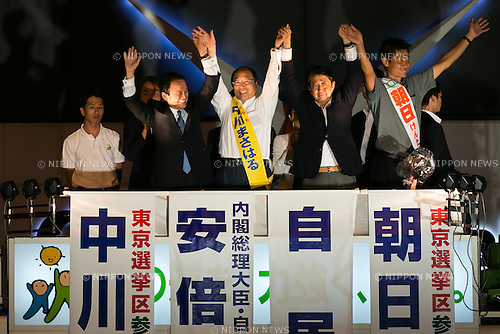 (L to R) Finance Minister Taro Aso, LDP candidate Masaharu Nakagawa, Shinzo Abe, leader of the Liberal Democratic Party and Prime Minister of Japan and LDP candidate Kentaro Asahi, raise joined hands during a campaign event in Akihabara on July 9, 2016, Tokyo, Japan. Abe delivered his last campaign speech before the July 10th House of Councillors elections. (Photo by Rodrigo Reyes Marin/AFLO)