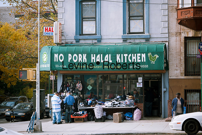 The No Pork Halal Kitchen chinese restaurant of of Atlantic Avenue in Brooklyn is seen on Thursday, November 10, 2011. The restaurant caters to the Muslim community in the area. (© Richard B. Levine)