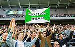 Stockholm 2015-07-13 Fotboll Allsvenskan Hammarby IF - Falkenbergs FF :  <br /> Hammarbys supportrar med en flagga med texten &quot; Vi ska ta dom j&auml;vlarna &quot; under matchen mellan Hammarby IF och Falkenbergs FF <br /> (Foto: Kenta J&ouml;nsson) Nyckelord:  Fotboll Allsvenskan Tele2 Arena Hammarby HIF Bajen Falkenberg FFF supporter fans publik supporters jubel gl&auml;dje lycka glad happy