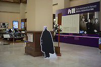 A paper cutout of Chinese Nationalist political and military leader Chiang Kai-shek stands at inside the Chiang Kai-shek Memorial Hall in Taipei, Taiwan, 2015.