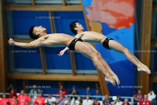 Sho Sakai &amp; Ken Terauchi (JPN), <br /> JULY 28, 2015 - Diving :<br /> 16th FINA World Championships Kazan 2015<br /> Men's 3m Springboard Synchronised <br /> Final <br /> at Aquatics Palace in Kazan, Russia.<br /> (Photo by Yohei Osada/AFLO SPORT)