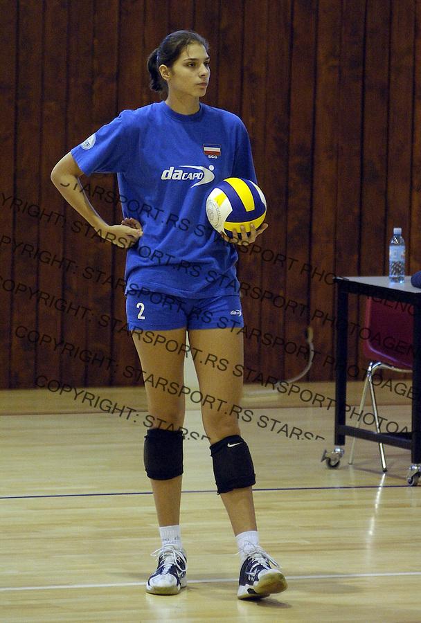 SPORT ODBOJKA VOLLEYBALL REPREZENTACIJA SRBIJA SERBIA TRAINING SESSION KOVILOVO 24.10.2006. photo: Pedja Milosavljevic<br />