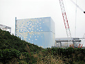 September 15, 2011, Okumamachi, Japan - The Unit 2 reactor building is seen at Fukushima No. 1 nuclear power plant in Okumamachi, Fukushima Prefecture, some 210km northeast of Tokyo, on Thursday, September 15, 2011. The photo was released by the plant operator Tokyo Electric Power Co., in Tokyo on September 17. (Photo by TEPCO/AFLO) [0006] -mis-