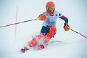 7/01/2018 under 16 girls slalom run 1