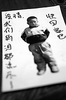 "Picture of a little boy, Duan Jing, 6.5 years old, lost in GuanDu district in Kumming city on 23 July 2003. Message from mother mrs Hua reads ""Duan Jing, we have ran out of tears. Please come home soon.""..PHOTO BY SINOPIX"