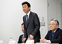 August 9, 2017, Tokyo, Japan - Japan Display president and COO Shuji Aruga arrives at a press conference as the company announces its business strategy in Tokyo on Wednesday, August 9 2017. Japan Display announced to cut 3,700 jobs mostly overseas to restruct its business.  (Photo by Yoshio Tsunoda/AFLO) LwX -ytd-