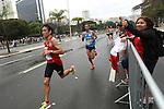 Río 2016 Team Chile - Maratón