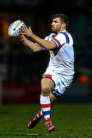 Picture by Alex Whitehead/SWpix.com - 20/02/2014 - Rugby League - First Utility Super League - Wakefield Trinity Wildcats v Bradford Bulls - Rapid Solicitors Stadium, Wakefield, England - Wakefield's Jarrod Sammut in action.