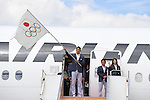 (L-R) Keisuke Ushiro, Saori Yoshida (JPN), <br /> AUGUST 24, 2016 : The Olympic flag welcoming ceremony at Haneda Airport in Tokyo, Japan. The Olympic flag was passed to the Tokyo governor via the IOC President at the Rio de Janeiro 2016 Olympic Games closing ceremony on August 21. Tokyo will host the 2020 Olympic Games. (Photo by AFLO SPORT)