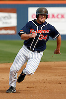 Chris Jones of the Cal State Fullerton Titans during a game against the Arizona Wildcats at Goodwin Field on February 18, 2007 in Fullerton, California. (Larry Goren/Four Seam Images)