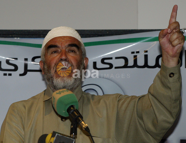 Sheikh Raed Salah, the firebrand Islamic Movement leader in Israel, delivers speech during a press conference on June 25 , 2009. According to media reports on May 31, 2010, Sheikh Salah was wounded when Israeli forces stormed a boat carrying pro-Palestinian activists bound for Gaza. Photo by Mahfouz Abu Turk