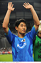 Shinji Kagawa (JPN),AUGUST 10, 2011 - Football / Soccer :Shinji Kagawa of Japan waves to fans after the Kirin Challenge Cup 2011 match between Japan 3-0 South Korea at Sapporo Dome in Sapporo, Hokkaido, Japan. (Photo by Takamoto Tokuhara/AFLO)