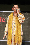 Japanese comedian and singer-songwriter Pikotaro speaks during the launch event for Y!mobile's spring promotions on January 18, 2017, Tokyo, Japan. Y!mobile announced its new mobile devices (MediaPad T2 Pro, Pocket Wifi 603HW, Android One S1 and S2) and discount promotions for young users from January 20. (Photo by Rodrigo Reyes Marin/AFLO)