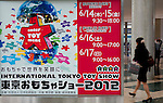 June 14th, 2012: Tokyo, Japan - The sign  displays for the International Tokyo Toy Show 2012 at Tokyo Big Sight in Tokyo, Japan. This event lasts from June 14th to 17th.  (Photo by Yumeto Yamazaki/AFLO)