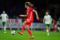Ethan Ampadu of Wales during the UEFA Nations League B match between Wales and Ireland at Cardiff City Stadium in Cardiff, Wales, UK.September 6, 2018