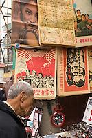 China, Peking (Beijing), Straßenhändler beim Qianmen