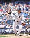 Masahiro Tanaka (Yankees),<br /> AUGUST 9, 2015 - MLB :<br /> Pitcher Masahiro Tanaka of the New York Yankees during the Major League Baseball game against the Toronto Blue Jays at Yankee Stadium in the Bronx, New York, United States. (Photo by AFLO)