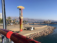 "17. ""Kamikaze"": tower relic from former amusement park, Eilat.<br />