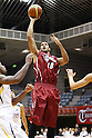 Scott Merritt (Brave Thunders), October 14, 2011 - Basketball : JBL 2011-2012 match between Toshiba Brave Thunders 42-89 Hitachi Sunrockers at Kawasaki Todoroki Arena, Kanagawa, Japan. (Photo by Daiju Kitamura/AFLO SPORT) [1045]