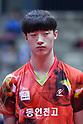 Table Tennis: 2018 ITTF World Tour LION Japan Open