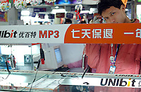 UNIbit counter inside a shopping mall in Guangzhou, China..02-FEB-05
